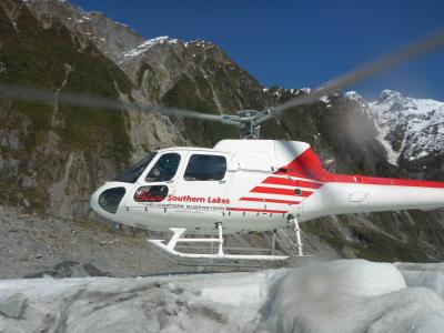 heli-hiking on the Franz Josef Glacier helicopter pick up